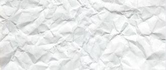 Гадание на бумаге