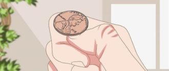 Гадание на монетке